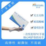 奇悅手套廠家批發一次性pvc透明家務清潔手術檢查PVC手套