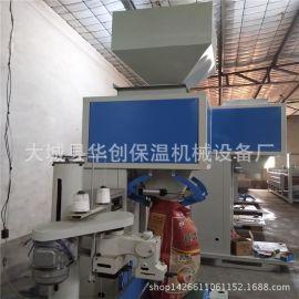 精细化工品定量包装机 化工粉剂定量称重灌包机 商家好评