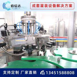 全自动套袋机 果汁饮料生产线 果浆调配饮料生产线