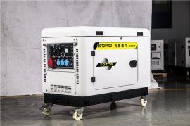 6kw静音汽油发电机价格