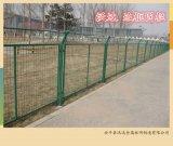 沃达畅销 铁网护栏 工厂围栏  框架护栏网
