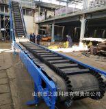 供应不锈钢输送网带 小型传送带输送机 优质带式输送机