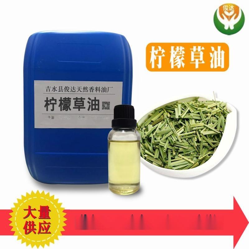 天然植物油 欧芹油 单方精油 化妆品原料油