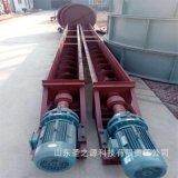 蛟龙输送机厂家 螺旋输送机厂家 304不锈钢螺旋输送机报价