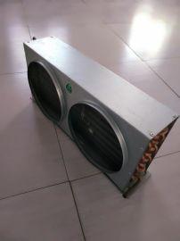 厂家直销带化霜的风冷翅片蒸发器冷凝器