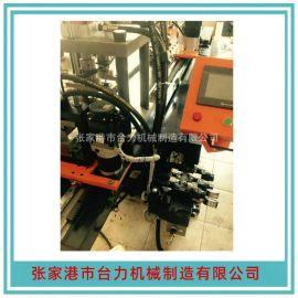 供应铝型材冲孔机 方管冲孔机液压拉料 液压铝型材冲孔机
