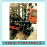 供應鋁型材衝孔機 方管衝孔機液壓拉料 液壓鋁型材衝孔機