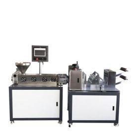 ZS-432-25小型实验流延机、TPU薄膜流延机