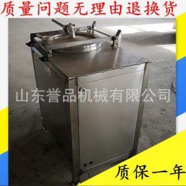 商用立式香肠灌肠机 红肠加工设备 肉类绞肉灌肠机 直销灌装机器