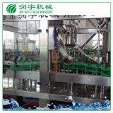 張家港潤宇機械廠家定製牛奶灌裝機,塑料瓶鋁膜灌裝機