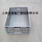 廠家直銷  塑料週轉箱 800*600*330 摺疊物流箱  大號塑料箱