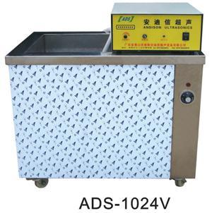超聲波清洗機(ADS-1000)