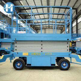 生产厂家四轮移动剪叉式升降机液压升降平台 移动剪叉式升降机