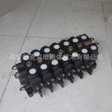 DL-L20F-6OT系列打樁機液壓多路換向閥