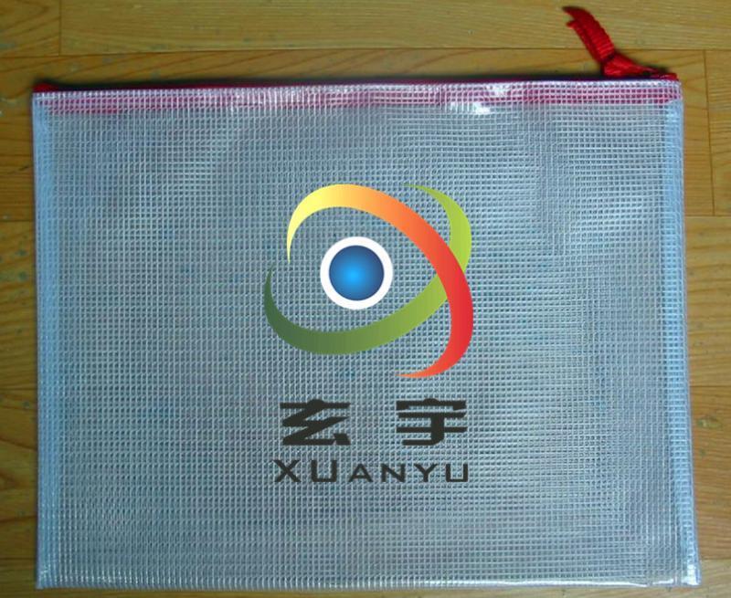 透明塑料拉链带 PVC夹网透明袋 拉链透明文件袋