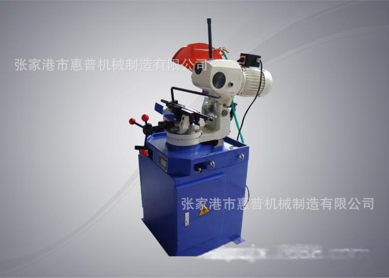 金属圆锯机 315F手动切管机供应