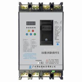 400A三相自動重合閘漏電保護開關 (手自調節一體)