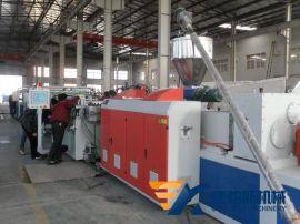 **机械木塑发泡建筑模板生产线