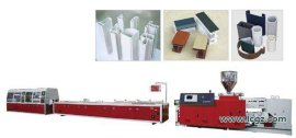 PVC异型材生产线|PVC门窗型材生产机器