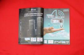 产品宣传画册企业宣传册设计印刷专业厂长