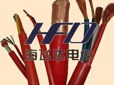 硅橡胶绝缘耐热控制电缆KGG