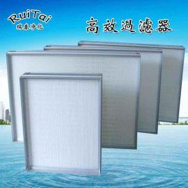 广州630*630*220H14超高效空气过滤器滤网