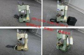 手提式缝包机(GK9-2)