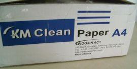 建博 防静电无尘打印纸KM净化A4 复印机打印纸打印机纸印刷 250张