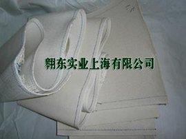 编织帆布输送带
