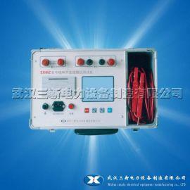 SXHNZ型發電機轉子交流阻抗測試儀SXHNZ