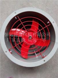 baf防爆风机BAF-300, 轴流通风机/0.18KW