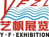 2014第14届广州国际食品展暨广州进口食品展览会