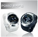 GPS监护定位手表