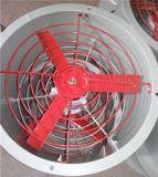 cbf(baf)风机风叶直径400mm/全铜电机370w