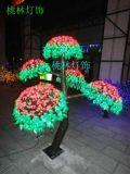 桃林LED树灯F5蘑菇树灯