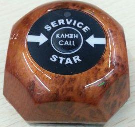 无线呼叫器 汉堡呼叫器 服务铃 呼叫铃