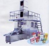 卧式牛奶纸盒灌装机、纸盒灌装机