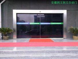 合肥專業銷售批發定製自動門廠家