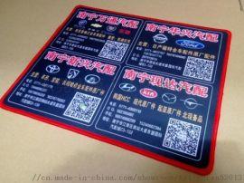 石家庄鼠标垫、广告鼠标垫桌垫定制批发