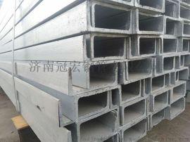 济南槽钢厂家直销_济南冠宏钢铁物资公司