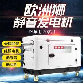 自动化12kw柴油发电机参数