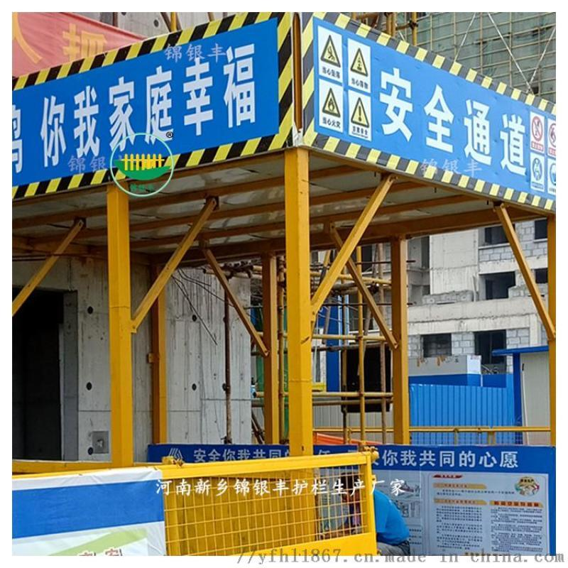 钢筋加工棚河南郑州工地钢筋防护棚