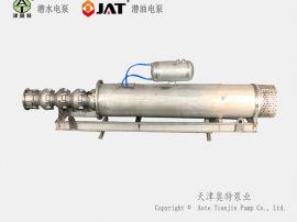 全304卧用潜水电泵,潜水卧型泵,1MP卧用水泵