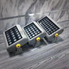 外控512防水亮化工程射灯18W24W36W