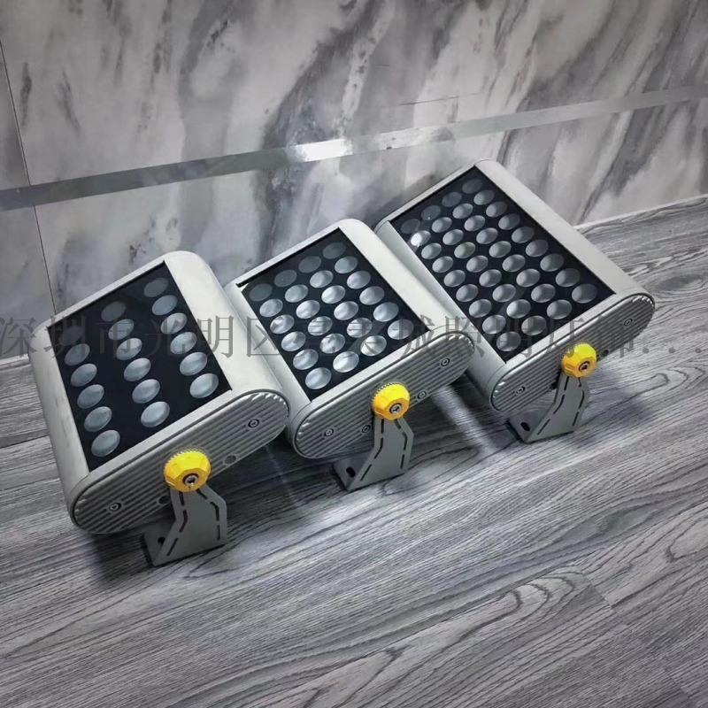 外控512防水亮化工程射燈18W24W36W