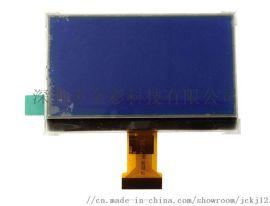 金彩HFG12864-685液晶屏COG不带板屏屏