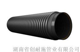 湖南长沙HDPE克拉管优点不容忽视缠绕管现货