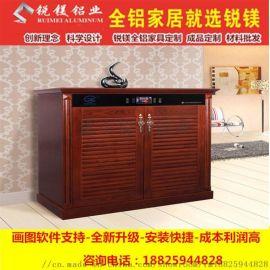 锐镁全铝家具定制 仿实木全铝鞋柜衣柜 成品定制