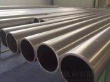 钛管钛环TA2TC4钛加工件 宝鸡邦瑞达钛业钛加工件