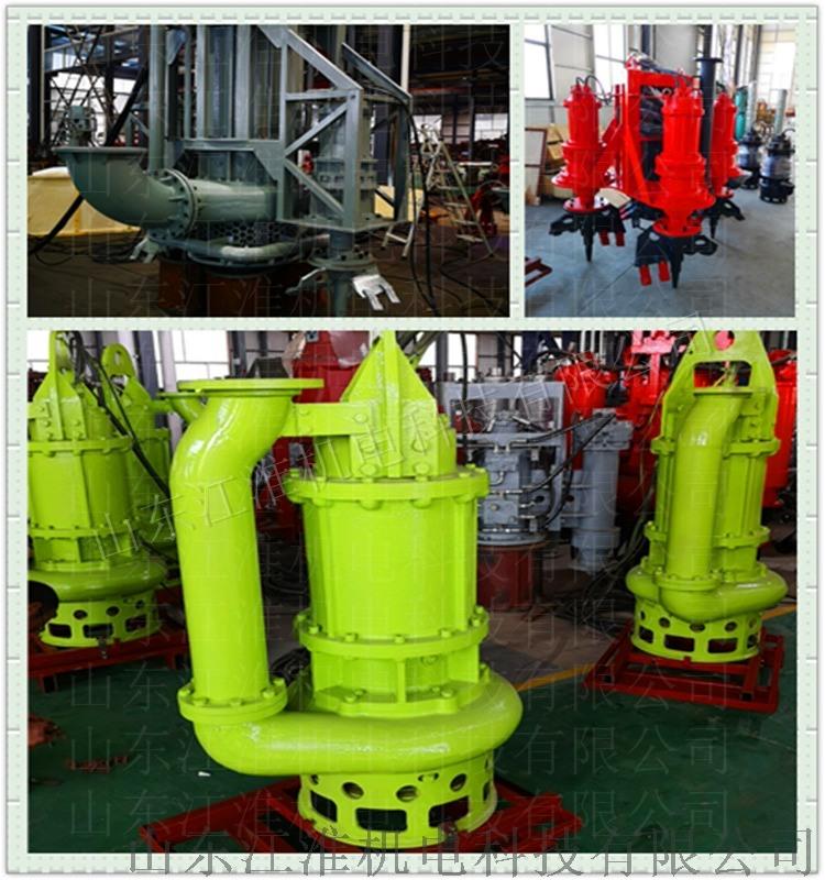 山东江淮排污泵:QW型排污泵 潜水排污泵